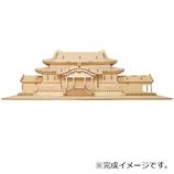 エーゾーン  ki-gi-mi 首里城