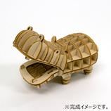 エーゾーン(Azone) ki-gu-mi カバ