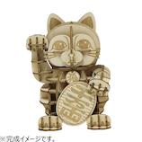エーゾーン(Azone) ki-gu-mi 招き猫
