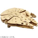 エーゾーン(Azone) ki-gu-mi 3D Wood Models スター・ウォーズ ミレニアムファルコン