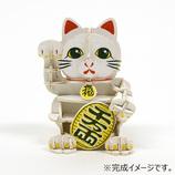 エーゾーン(Azone) si−gu−mi+ 招き猫