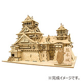 エーゾーン(Azone) ki-gu-mi 熊本城Withくまモン