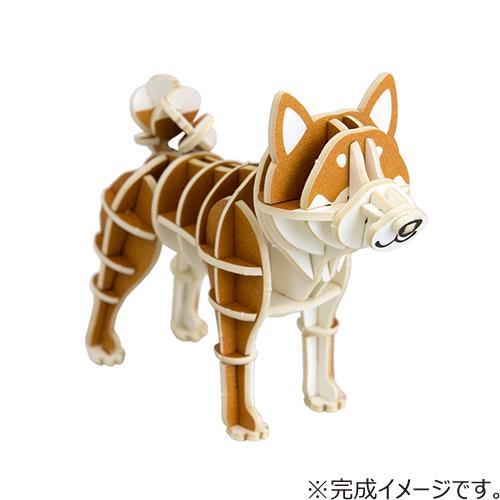 エーゾーン(Azone) si−gu−mi+ 柴犬│パズル ペーパークラフト