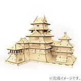 エーゾーン(Azone) ki-gu-mi Wooden Art 松本城│パズル 立体パズル