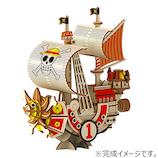 エーゾーン(Azone) ki-gu-mi ワンピース サウザンド・サニー号│工作用品
