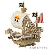 エーゾーン(Azone) ki-gu-mi ワンピース ゴーイング・メリー号│工作用品