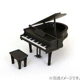 エーゾーン(Azone) si−gu−mi+ Paper Art ピアノ