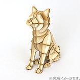エーゾーン(Azone) ki-gu-mi Wooden Art 秋田犬