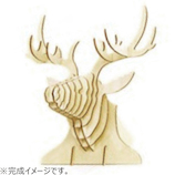 エーゾーン(Azone) ki-gu-mi 鹿の壁飾り│パズル 立体パズル