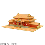 エーゾーン(Azone) ki-gu-mi 首里城 カラーVer.