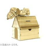 エーゾーン(Azone) Wooden Art ki-gu-mi スヌーピーコインバンク│パズル 立体パズル