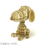 エーゾーン(Azone) ki-gu-mi Wooden Art スヌーピーカードスタンド│パズル 立体パズル