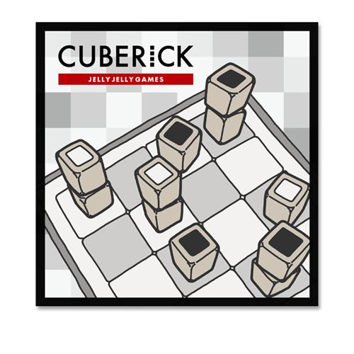 ジェリージェリーゲームズ キューブリック│ゲーム ボードゲーム