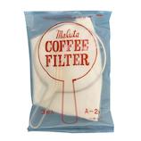 マルタ 手付布フィルター 5人~10人用  リング付 A−2 3枚入│茶器・コーヒー用品 コーヒードリッパー・フィルター