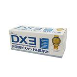 太陽エネクス 非常用ビスケット&保存水 DX3 T0019