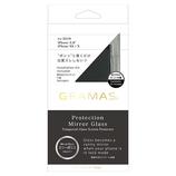 【iPhone11Pro】グラマス(GRAMAS) プロテクションミラーグラス GPGMG-IP01 シルバー│携帯・スマホアクセサリー 液晶保護フィルム
