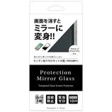 【iPhone12/12Pro】 グラマス(GRAMAS) Protection Mirror Glass シルバー│携帯・スマホアクセサリー 液晶保護フィルム