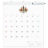 【2020年版・壁掛】 ほぼ日 ホワイトボードカレンダー フルサイズ