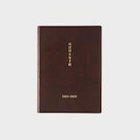 【2021年1月始まり】 ほぼ日 5年手帳 A6 デイリー