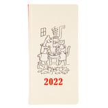 【2021年12月始まり】 ほぼ日 weeks ヨゼフ・チャペック ウォレットサイズ ウィークリー こいぬとこねこ 月曜始まり│手帳・日記帳 ダイアリー