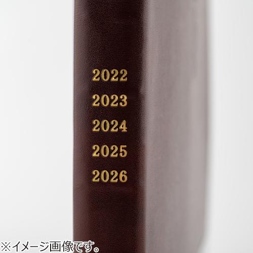 4580541458769-5