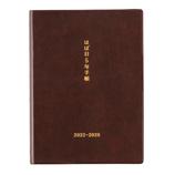 【2022年1月始まり】 ほぼ日 ほぼ日5年手帳 A6 デイリー│手帳・日記帳 ダイアリー