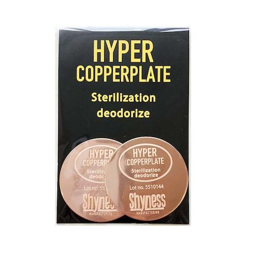 神子製作所 Shyness HYPER COPPERPLATE(ハイパーコッパープレート) 2枚入