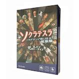 Azb.Studio ソクラテスラ ~キメラティック偉人バトル~ 拡張版 死のプレゼンテーション│ゲーム カードゲーム