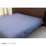 クレモナ 掛布団カバー シングル 150×210cm HS21010-021 スレートブルー