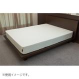 クレモナ ベッドシーツ セミダブル 120×200×33cm HS42010-019 アンティークホワイト