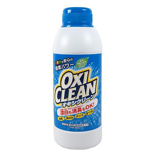 オキシクリーン(OXI CLEAN) オキシクリーン 500g