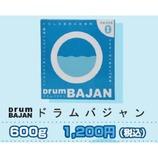 ライトウェーブ ドラムバジャン LW-007 600g│洗濯洗剤 衣類洗濯用洗剤