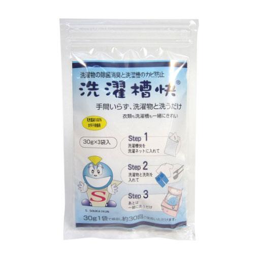洗濯槽快 SK-030-030EM 3袋入 (1袋約30回分)│洗濯洗剤 衣類洗濯用洗剤