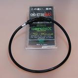 CHO-ETSU ネックレス ブラック 47cm