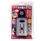 ケイデン キーボックス カギ番人プラス PC10 南京錠型