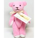 アロマベア ピンク フレッシュピーチの香りAR-07