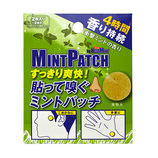 素数 MINTPATCH(ミントパッチ)