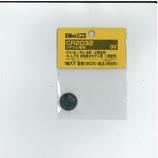 バイクガイ リチウム電池CR-2032 1個入り