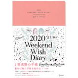 【2019年12月始まり】 週末野心手帳(WEEKEND WISH DIARY)2020 四六判 ウィークリー ヴィンテージピンク 月曜始まり