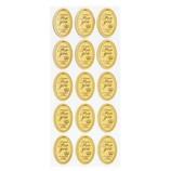 インディゴ シール クラウン ゴールド PS555│ラッピング用品 ラッピングシール