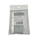 日新レジン Craft Resin 低融点合金150℃型 クラフトアロイ 66g