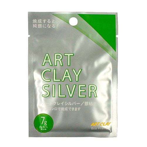 アートクレイシルバー 粘土タイプ 7g A−272│彫金 銀粘土