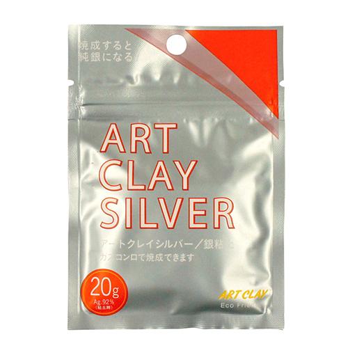 アートクレイシルバー 粘土タイプ 20g A−274