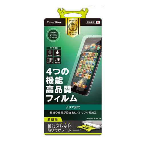 【iPhone7/6s/6】 simplism 液晶保護フィルム 光沢