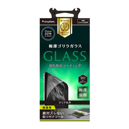 【iPhone7/6s/6】 simplism 超極薄ゴリラガラス 光沢