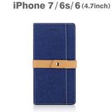 【iPhone7/6s/6】 ajouter by simplism [Belty]フリップノートケース ネイビー