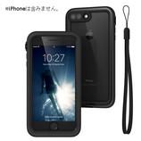 【iPhone7Plus】 カタリスト防水ケース ブラック