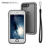 【iPhone7Plus】 カタリスト防水ケース ホワイト
