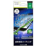 【iPhone8/7】 simplism [FLEX 3D] 複合フレームガラス ブラック