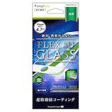【iPhone8/7】 simplism [FLEX 3D] 複合フレームガラス ホワイト